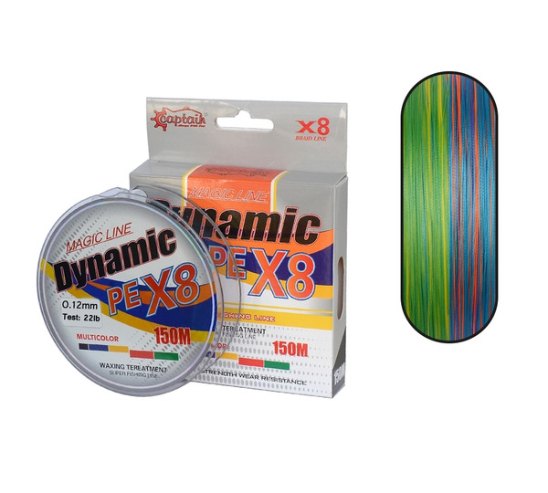 DYNAMIC  PE  8X  BRAID LINE  150 MT  MULTI  0,12MM